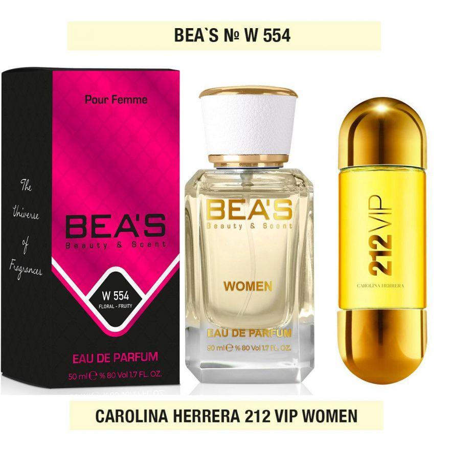 BEA'S (Beauty & Scent) W 554 - Carolina Herrera 212 VIP 50 мл