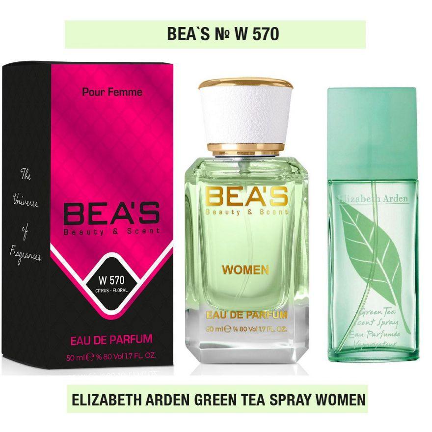 BEA'S (Beauty & Scent) W 570 - Elizabeth Arden Green Tea Spray 50 мл