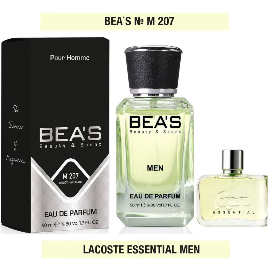 BEA'S (Beauty & Scent) M 207 - Lacoste  Essential 50 мл