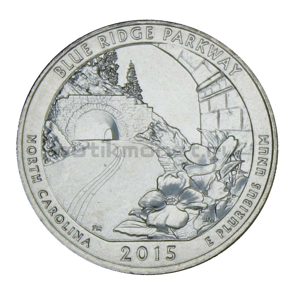 25 центов 2015 США Автомагистраль Блу-Ридж D