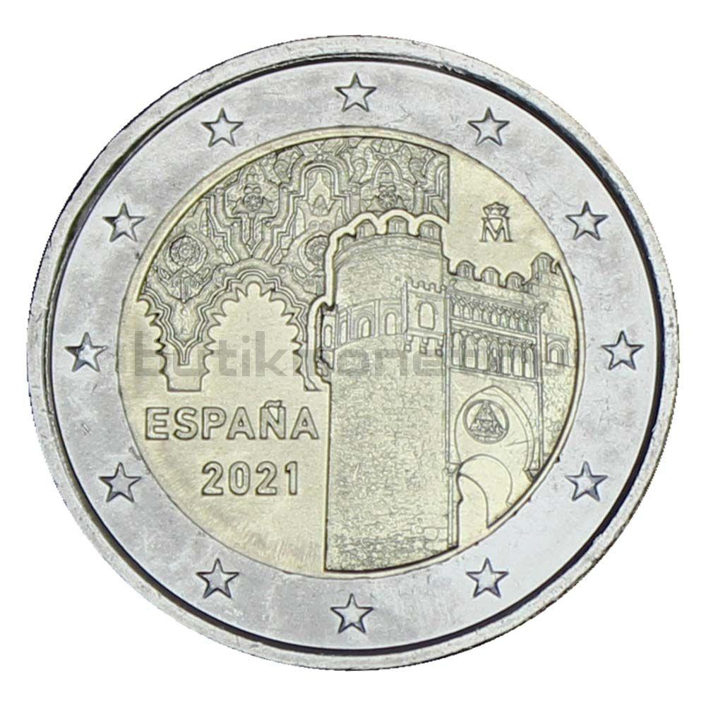 2 евро 2021 Испания Исторический город Толедо
