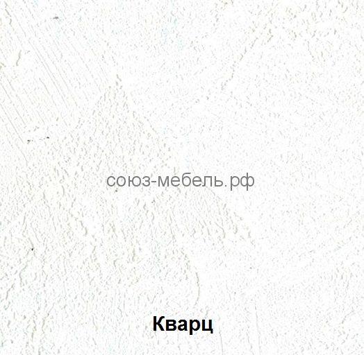 Пенал ПСА-63 Кухня Фиджи