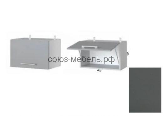 Кухня Монс 3000+1800