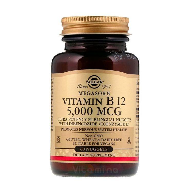 Солгар Витамин В12 (Цианкобаламин) 5000 мкг, 60 пастилок