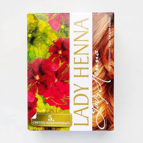 Краска для волос   Светло-коричневый №5   60 г   Lady Henna