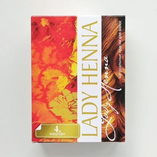 Краска для волос | Каштановый №4 | 60 г | Lady Henna