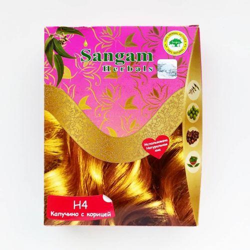 Краска для волос на основе хны | Капучино с корицей (Светло-коричневый) | 60 г | Sangam Herbals