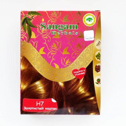 Краска для волос на основе хны | Золотистый каштан | 60 г | Sangam Herbals