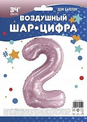 Шар (34''/86 см) Цифра, 2, Slim, Светло-розовый, 1 шт. в упак.