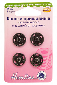 фото Кнопки пришивные  Hemline 15 мм. металлические c защитой от коррозии черные 421.15