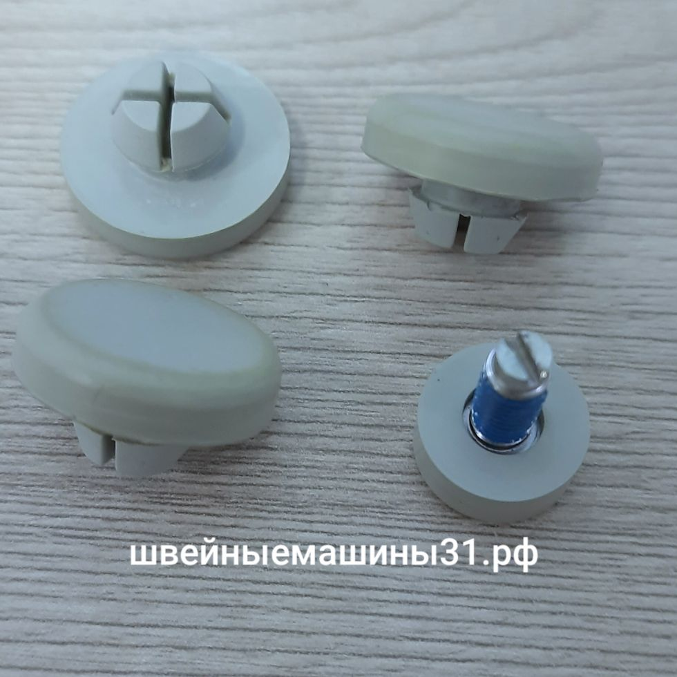 Ножки резиновые BROTHER PX и др.   цена 300 руб.