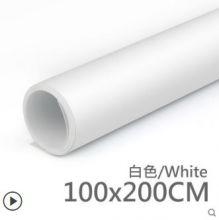 Фон для предметной фотосъемки ПВХ 100х200 см Белый