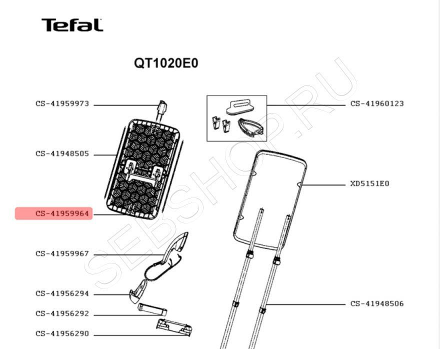Гладильная доска отпаривателя TEFAL IXEO модели QT1020E0. Артикул CS-41959964.