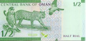 1/2 риала  Оман 2020 (2021) UNC