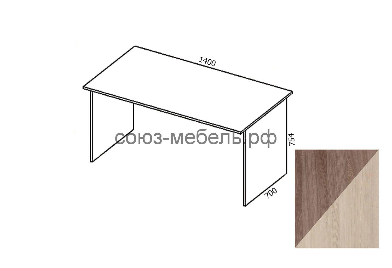Триумф Стол СТ-1,4