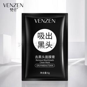 Оригинал Маска для носа очищающая Venzen Remove Blackheads Clean Mask, 6г