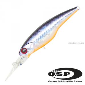 Воблер OSP Highcut 60SP 60 мм / 5,3 гр / Заглубление: 2 - 2,5 м / цвет: m04