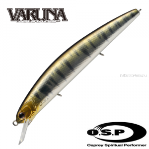 Воблер OSP Varuna 110SP 110 мм / 16 гр / Заглубление: 0,5 - 1,8 м / цвет: H68