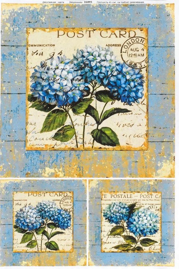 """Декупажная карта Impressio, """"Голубые цветы"""", 29,7*21см"""