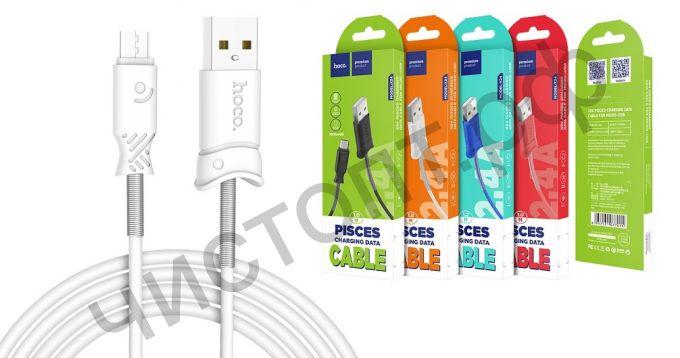 Кабель USB - микро USB HOCO X24 Pisces, 1.0м, круглый, 2.1A, силикон, цвет: белый