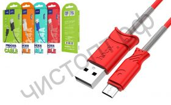 Кабель USB - микро USB HOCO X24 Pisces, 1.0м, круглый, 2.1A, силикон, цвет: красный