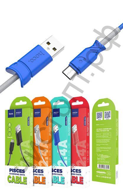 Кабель USB - микро USB HOCO X24 Pisces, 1.0м, круглый, 2.1A, силикон, цвет: синий