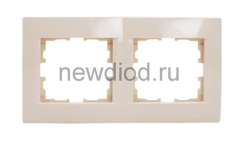 KARINA Рамка 2-ая горизонтальная б/вст крем Lezard