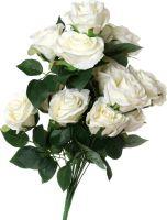 """Цветок искусственный """"Букет роз"""" 50 см"""