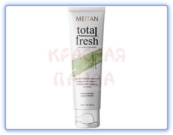 МейТан Зубная паста со вкусом мохито Total Fresh 24H