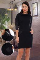 Платье 7050 р.44 [черный] [распродажа]