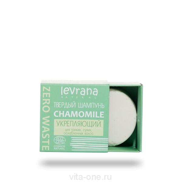 Твердый шампунь Сhamomile укрепляющий Levrana 50 г ECOCERT