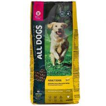 All Dogs, полнорационный корм для взрослых собак всех пород, 20 кг