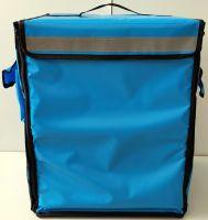 Терморюкзак для доставки Delivery Backpack 45 литров синий