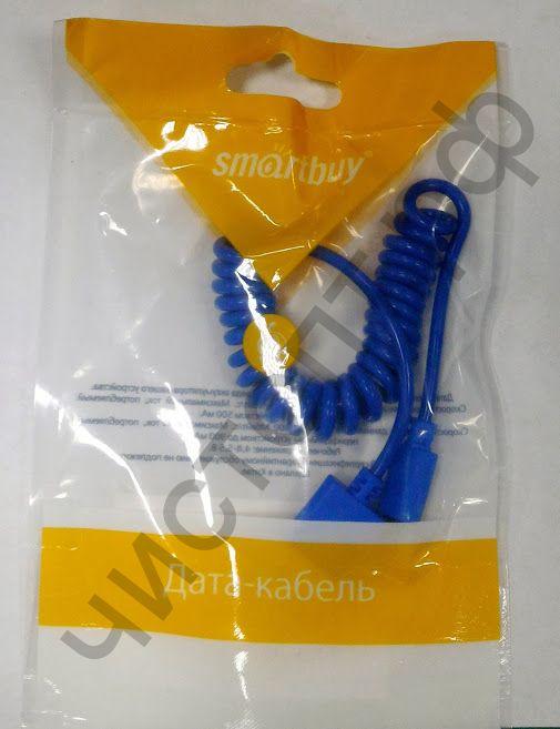 Кабель USB 2.0 Aм вилка(папа)--микро B(microUSB) вилка(папа) Smartbuy , спиральный, длина 1,0 м, голубой (iK-12sp blue) дата-кабель