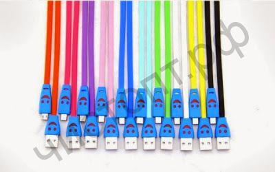 Кабель USB 2.0 Aм вилка(папа)--микро B(microUSB) вилка(папа) 5P, 5 конт светящ.1м, пакет OT-SMM39 (3062)
