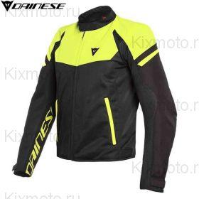 Куртка Dainese Bora Air, Чёрно-жёлтая