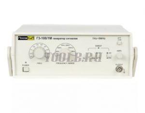 ПрофКиП Г3-108/1М Генератор сигналов НЧ ( 0.5 Гц … 5 МГц)