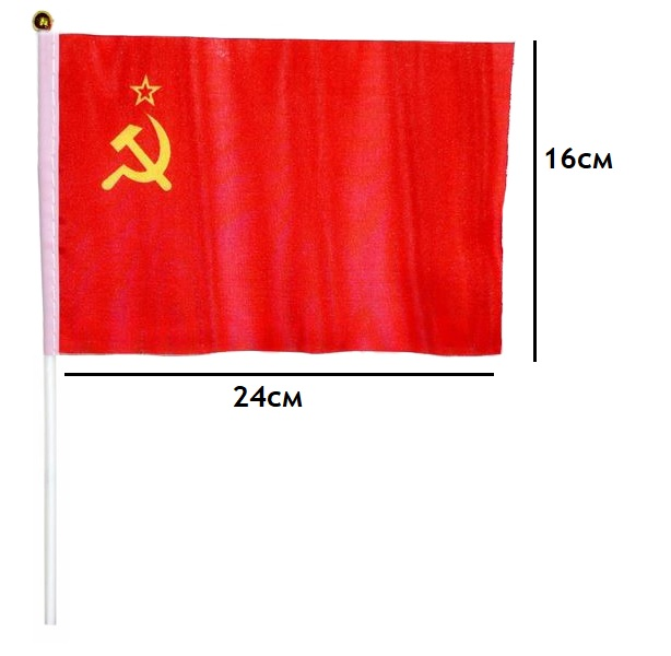 Флажок СССР 16х24см без герба