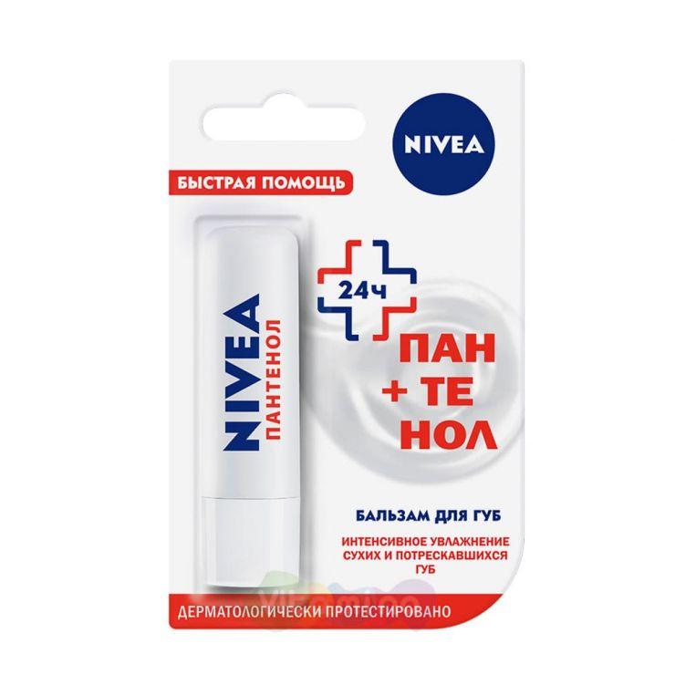 """Nivea Бальзам для губ """"Быстрая помощь"""", 4,8 гр."""