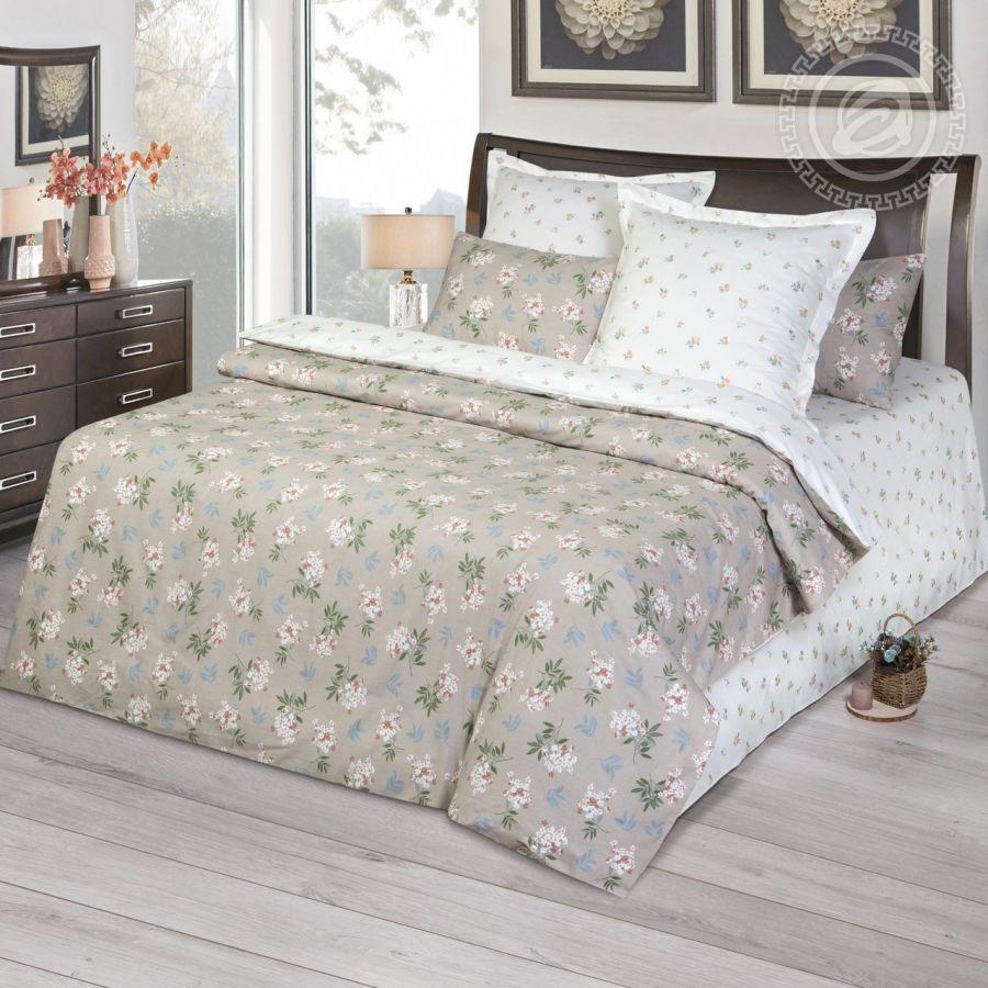 «Клара» постельное белье Сатин 1.5 спальный