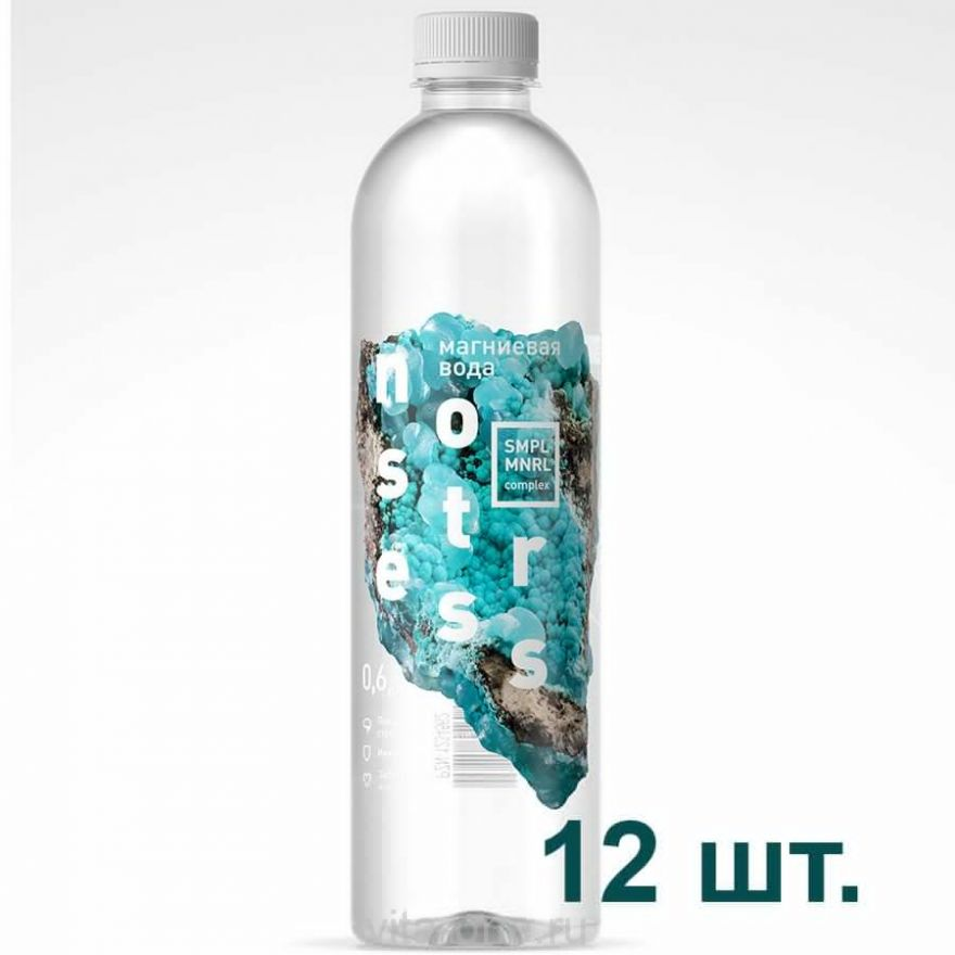Магниевая вода No Stress 0.6 литра, без газа, пэт, 12 шт. в уп.