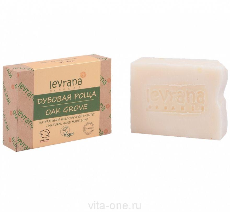 Мыло натуральное ручной работы Дубовая роща Levrana (Леврана) 100 г