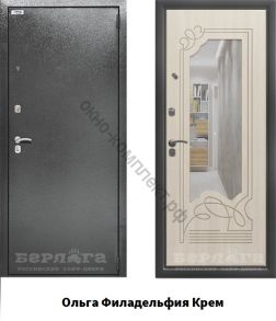 Сейф-дверь Ольга Филадельфия Крем