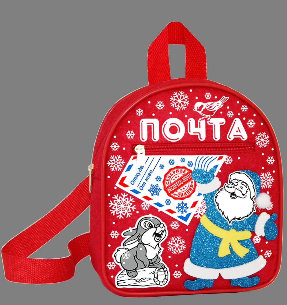 Рюкзак Почта 800 грамм