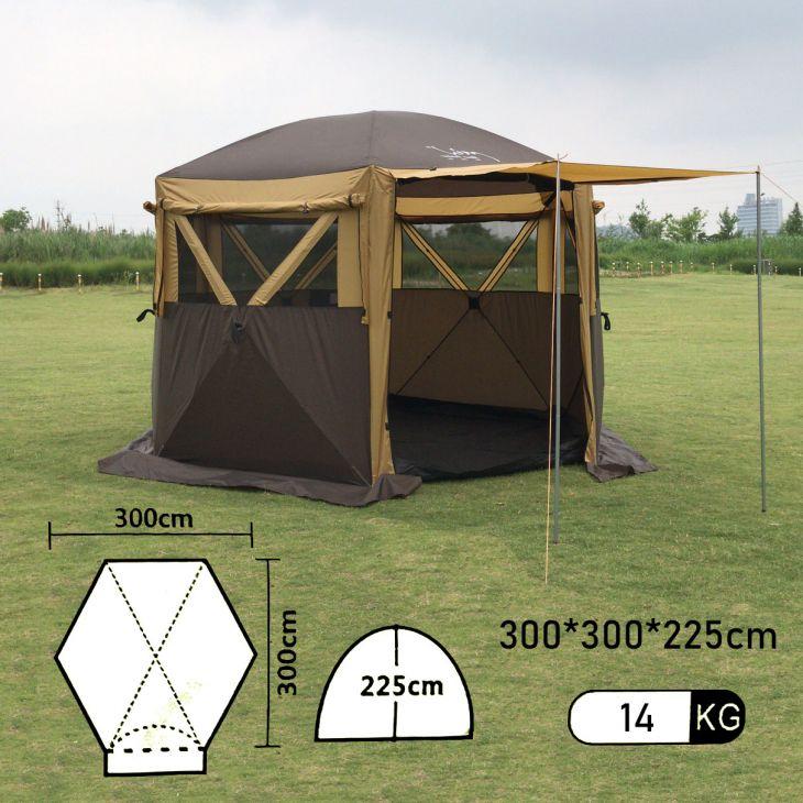 Шатер Mir Camping Mimir 2905S