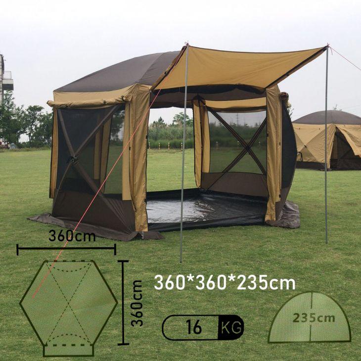 Шатер Mir Camping 2905-2TD 2 входа