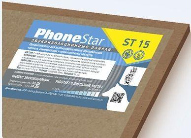 Звукоизоляционная панель PhoneStar - Триплекс -ST (универсальный материал) 1200х800х15мм