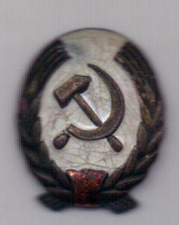 Кокарда 1936 года ГУЛАГ НКВД СССР