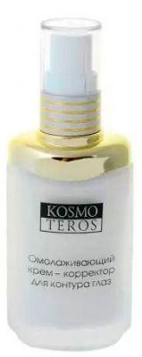 Омолаживающий крем-корректор для глаз Kosmoteros (Космотерос) 50 мл