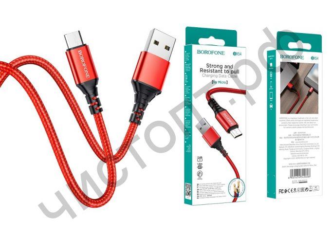 Кабель USB - микро USB Borofone BX54 Красный 2.4A ткань 1м